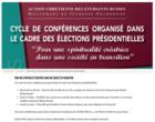 parispourunespiritualitecreatricedansune_capture-decran-2017-02-24-a-16.07.03.png